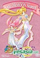 Pretty Soldier Sailor Moon SuperS Vol.7 (Last Episode)  (Japan Version)