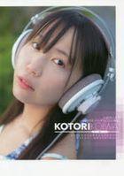 "Koiwai Kotori 1st Photobook ""Earphone, Headphone Kotori Zukan"""