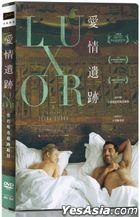 Luxor (2020) (DVD) (Taiwan Version)