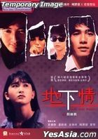 Love Unto Wastes (1986) (Blu-ray) (Hong Kong Version)
