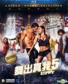 Step Up All In (2014) (Blu-ray) (Hong Kong Version)