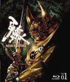 GARO - Makaisenki (Blu-ray)  (Vol.1) (Japan Version)