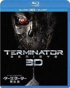Terminator: Genisys (Blu-ray) (3D + 2D) (Japan Version)