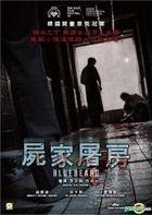 Bluebeard (2017) (DVD) (Hong Kong Version)