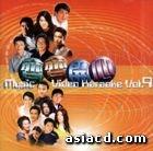 BMG Happy Together Music Video Karaoke Vol.9