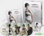 Aion : Tian Pei Er De Cui Lian (2.5 Bao Yue Package) (DVD Version)