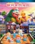 McDull - Rise of The Rice Cooker (2016) (Blu-ray) (Gift Set) (Hong Kong Version)