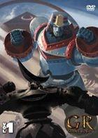 GR - Giant Robo Millennium Box (DVD) (Boxset) (End) (Japan Version)