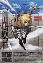 Attack on Titan Vol. 3 (DVD) (Hong Kong Version)