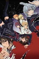 Vampire Knight (DVD + CD) (Vol.1) (First Press Limited Edition) (Japan Version)