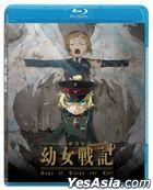 幼女战记 剧场版 (Blu-ray) (香港版)