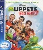 Muppets Most Wanted (2014) (Blu-ray) (Taiwan Version)
