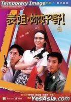 Her Fatal Ways (1990) (Blu-ray) (Hong Kong Version)