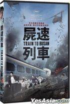 Train to Busan (2016) (DVD) (Taiwan Version)