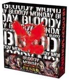 Bloody Monday Season 2 DVD Box (DVD) (Japan Version)