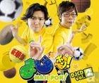 DJCD Majipon! Vol.2 (2CDs+DVD) (Deluxe Edition)(Japan Version)