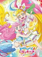 TROPICAL-ROUGE! PRECURE VOL.1 (Blu-ray) (Japan Version)