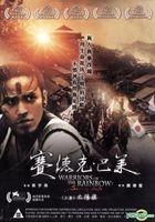 Warriors of the Rainbow: Seediq Bale Part I (DVD) (Hong Kong Version)