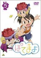 POTEMAYO 5 (Japan Version)