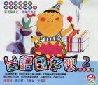 Taiwanese Kids Songs 2 (2CD)