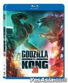 Godzilla vs. Kong (2021) (Blu-ray) (2D + 3D) (Hong Kong Version)