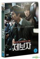 Whistle Blower (DVD) (2-Disc) (Normal Edition) (Korea Version)
