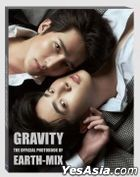 Gravity: The Official Photobook of Earth-Mix