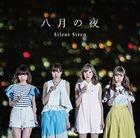 Hachigatsu no Yoru (Normal Edition)(Japan Version)