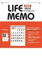 Life Memo 2022 Calendar (Japan Version)
