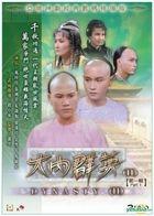 Dynasty II (1980) (DVD) (Ep. 1-11) (To Be Continued) (Digitally Remastered) (ATV Drama) (Hong Kong Version)