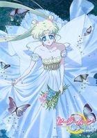 Pretty Guardian Sailor Moon Crystal Vol.7 (DVD) (Normal Edition)(Japan Version)