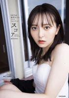 HKT48 Moriyasu Madoka Last Photobook 'Score'