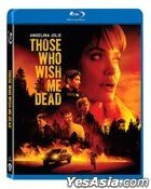 Those Who Wish Me Dead (2021) (Blu-ray) (Hong Kong Version)