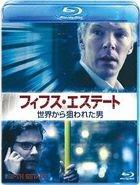 THE FIFTH ESTATE (Japan Version)