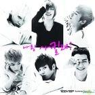 Teen Top Single Album Vol. 3