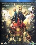 Legend of the Demon Cat (2017) (Blu-ray) (English Subtitled) (Hong Kong Version)