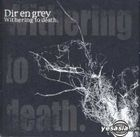 Withering to death (Japan Version)