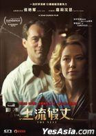 The Nest (2020) (DVD) (Hong Kong Version)