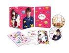 Sensei Kunshu (Blu-ray) (Deluxe Edition) (Japan Version)