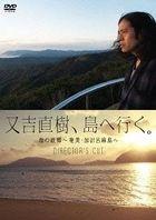 Matayoshi Naoki, Shima e Iku. Haha no Kokyo - Amami, Kakeromatou e (DVD) (Director's Cut) (Japan Version)