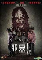 Sinister 2 (2015) (DVD) (Hong Kong Version)