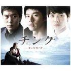 Friend, Our Legend Original Soundtrack (ALBUM+DVD)(Japan Version)