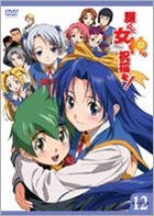 MAMORU KUN NI MEGAMI NO SHUKUFUKU WO ! BIATORISU.12 (Japan Version)
