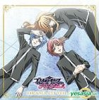 Princess Princess Drama CD Vol.4 (Japan Version)
