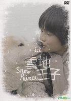Snow Prince (DVD) (Taiwan Version)