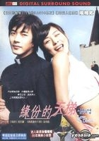 Love, So Divine (DVD) (DTS) (Hong Kong Version)