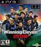 Winning Eleven 2018 (日本版)