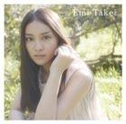 Koi suru Kimochi (SINGLE+DVD)(初回限定版)(日本版)