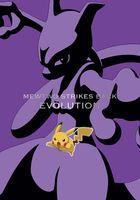 Pokemon: Mewtwo Strikes Back! (Blu-ray) (Special Edition)(Japan Version)