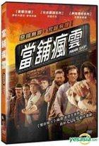 Pawn Shop Chronicles (2013) (DVD) (Taiwan Version)